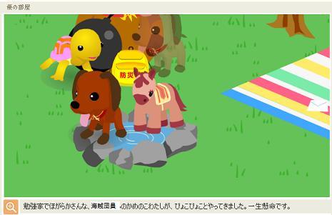 かめのこわたしちゃんお礼まいり2.jpg