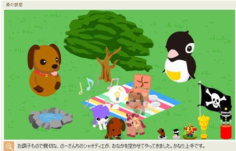 シャオディエちゃん、秋暑の挨拶2.jpg