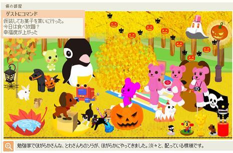 ソラちゃん、ハロウィン2.jpg