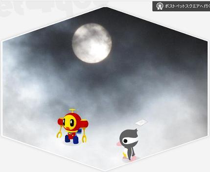 ハルコⅣ世ちゃんと雲の上.jpg