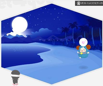 ふ・わ・りちゃんと夜のビーチで待ち合わせ.jpg