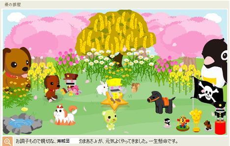 まあささんちのまあさJrちゃんが春の野に2.jpg