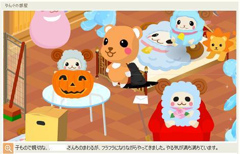まわるちゃん、かぼちゃに興味.jpg