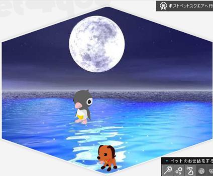 パンジー。ちゃんとお月見.jpg