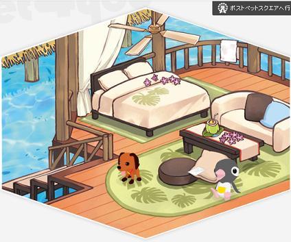 パンジーちゃんと、リゾート気分.jpg
