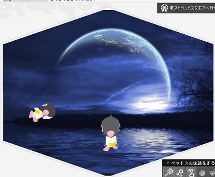 tomoちゃん、幻想風景にウットリ.jpg